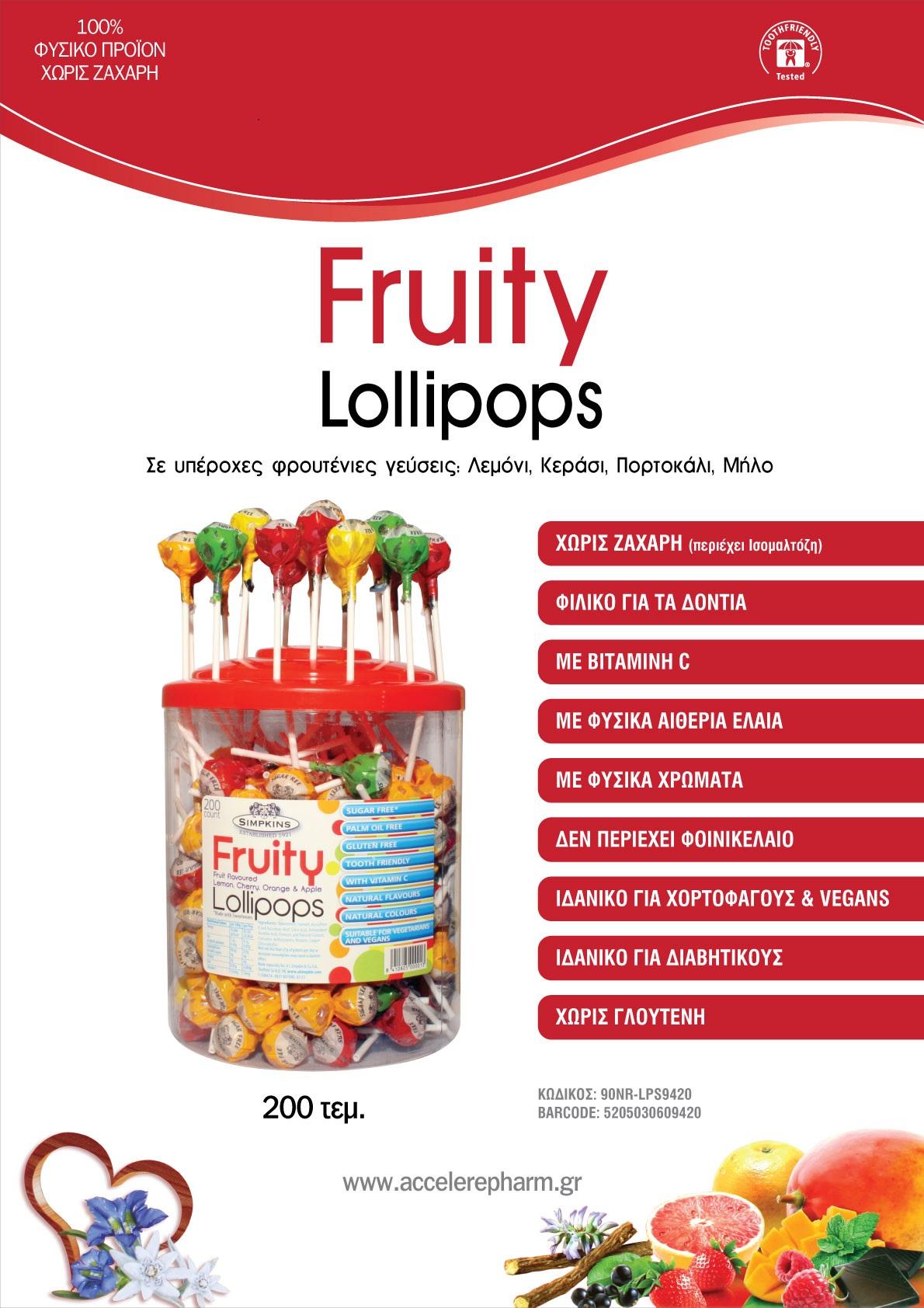 Fruitty Lollipops
